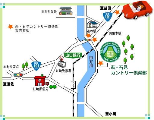萩・石見カントリー倶楽部地図1